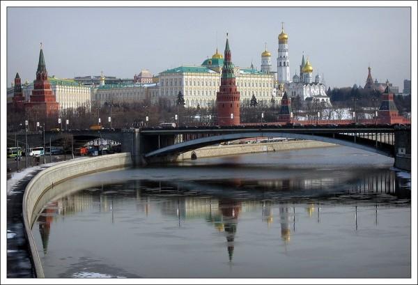 Самый дорогой российский город